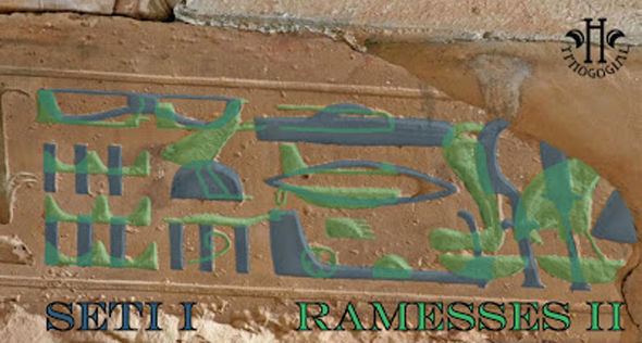 Ancient Egyptian Hieroglyphs Reveal Helicopter Plane And
